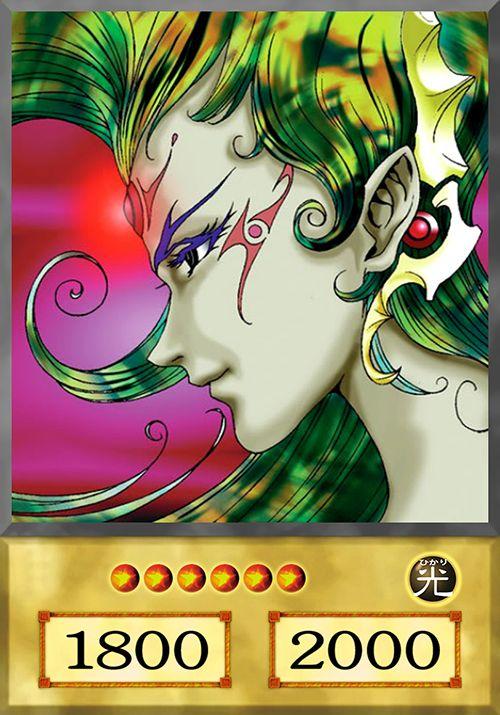 Pin De Scott Van Eck Em Yu Gi Oh Anime