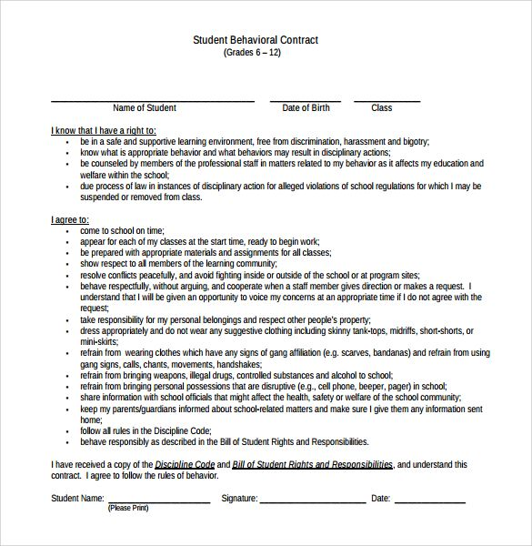 Behavior Contract Template Sample  Kid Contracts