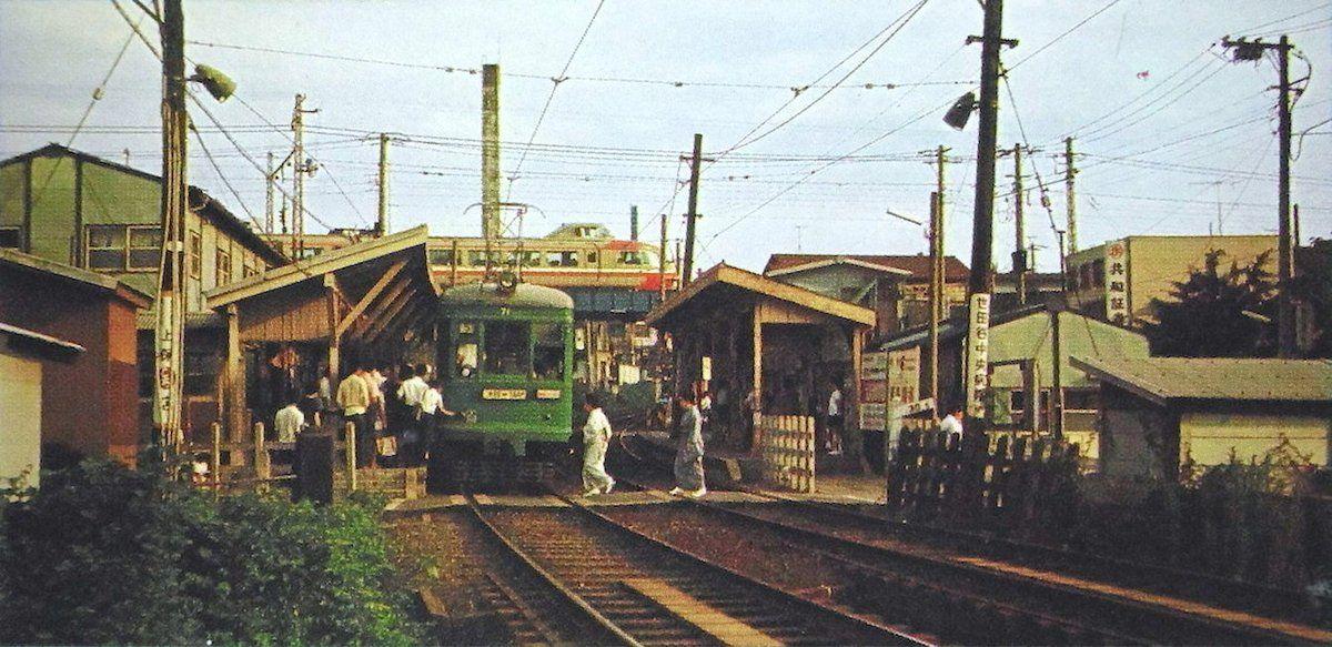 玉電山下駅(小田急線豪徳寺)。我が故郷の風景