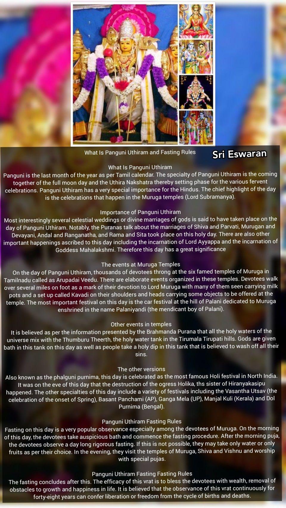 What Is Panguni Uthiram And Fasting Rules What Is Panguni Uthiram