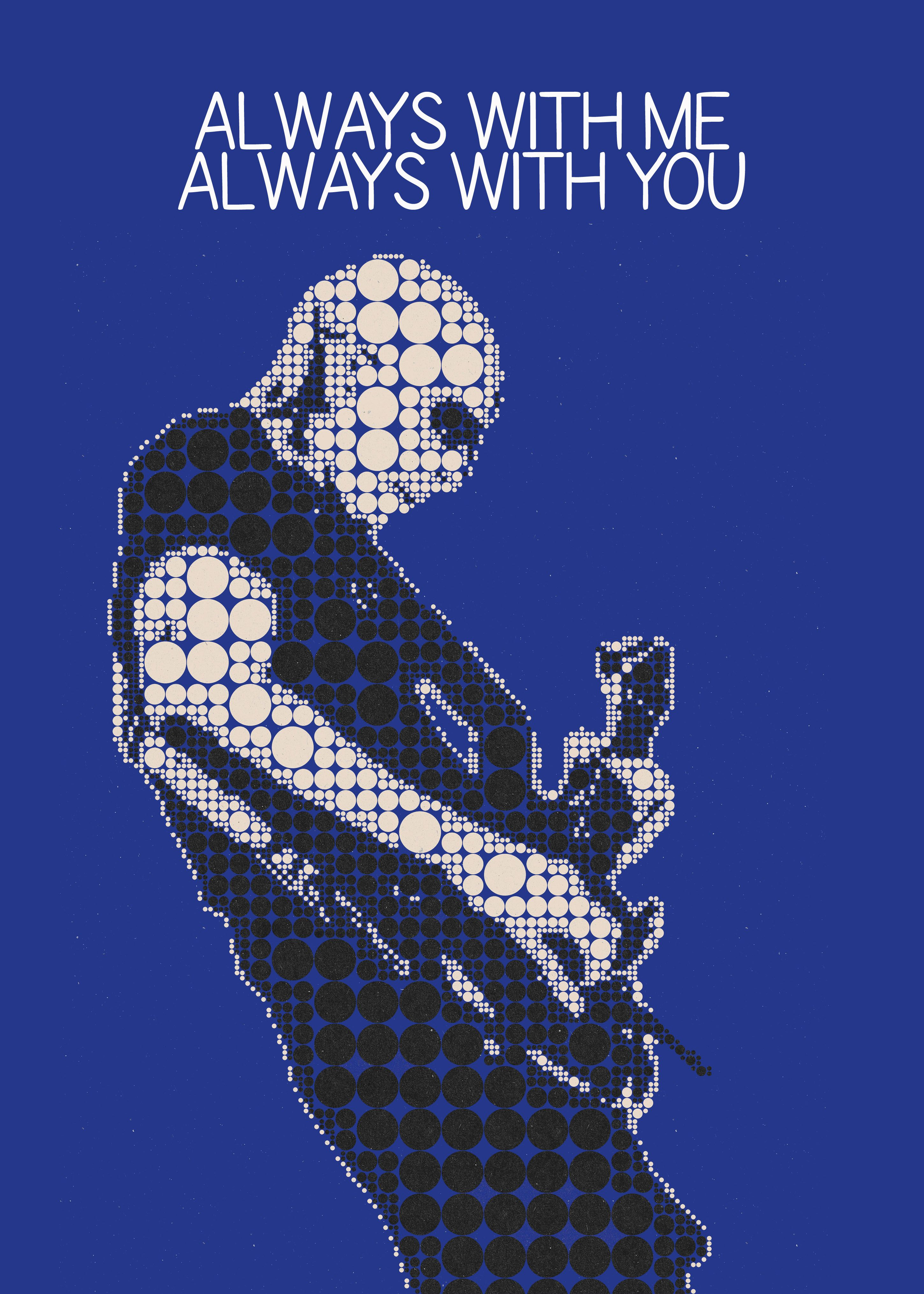Always With Me Always With Minimalistic Poster Print Metal
