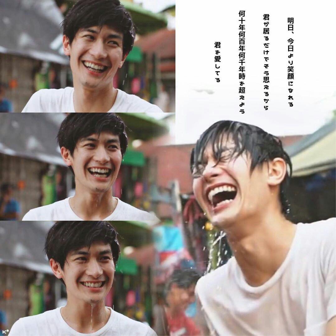 Haruma Miura 2020 かっこいい男 イケメン俳優 かっこいい人