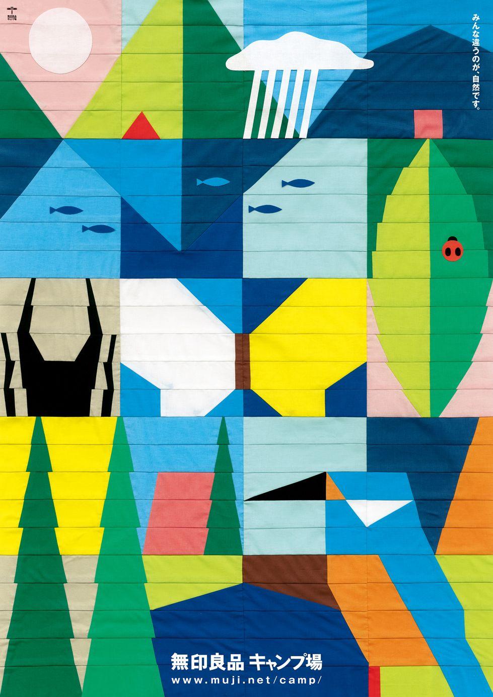 ビジュアルのイラストは、スタッフの庭野広祐君の手によるものです ...