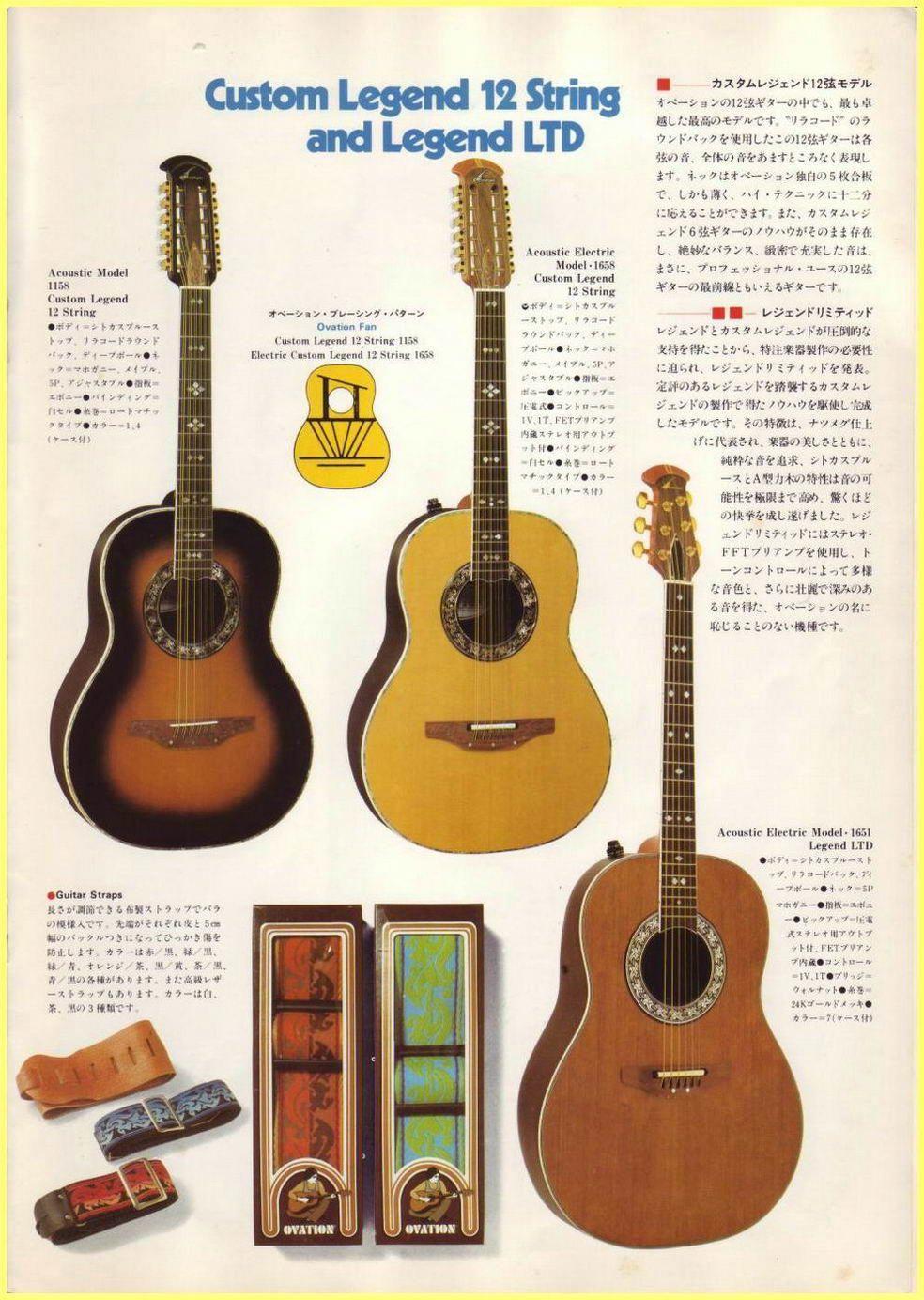 16 Sensational Ovation Guitars Black Ovation Guitars Koa Guitarpedals Guitarmusic Ovationguitars Ovation Guitar Guitar Learn Guitar