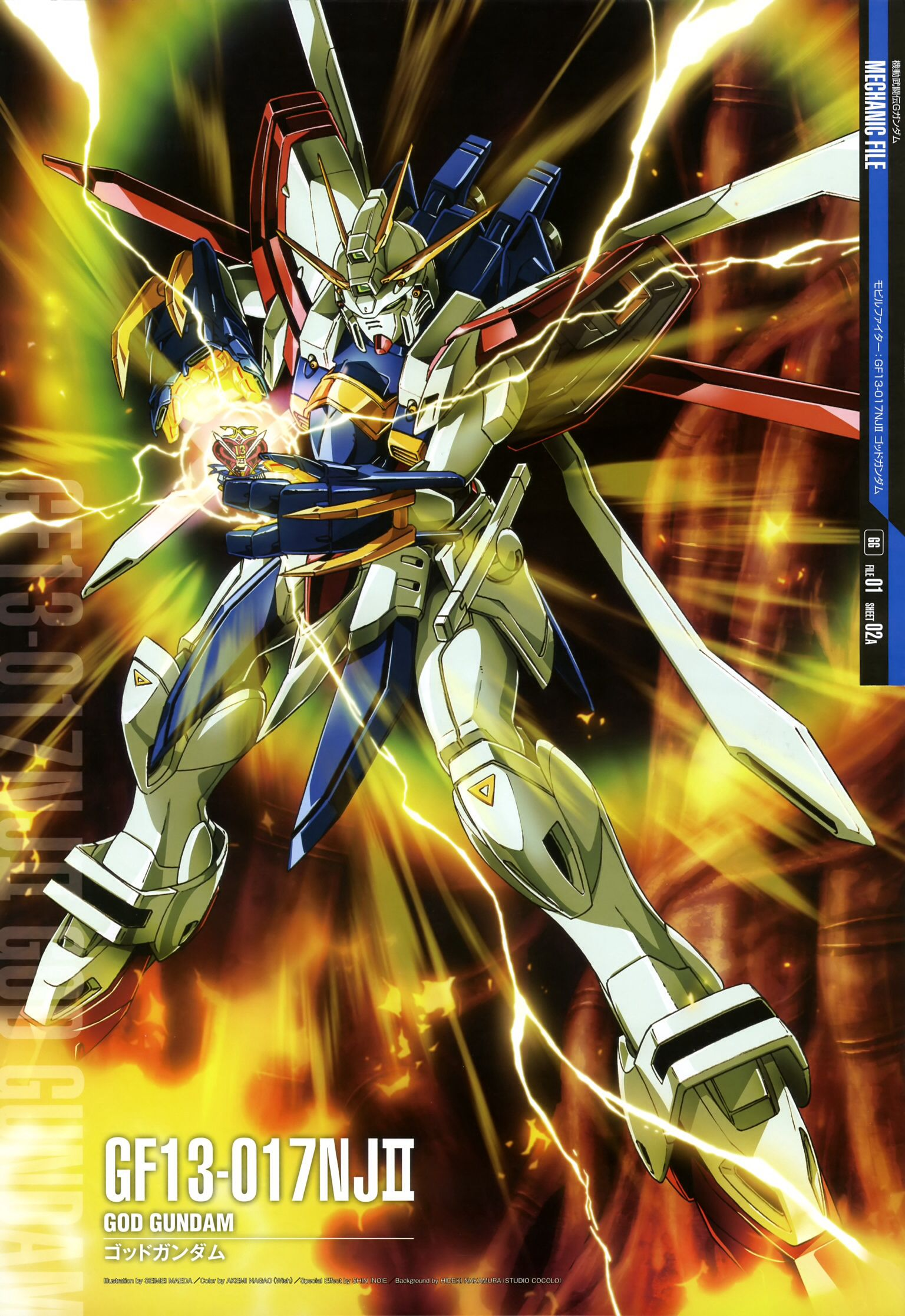 The Gf13 017nj Shining Gundam Is A Mobile Fighter For The Nation Of Neo Japan Built For The 13th Gundam Fight Gundam Mobile Fighter G Gundam Gundam Wallpapers