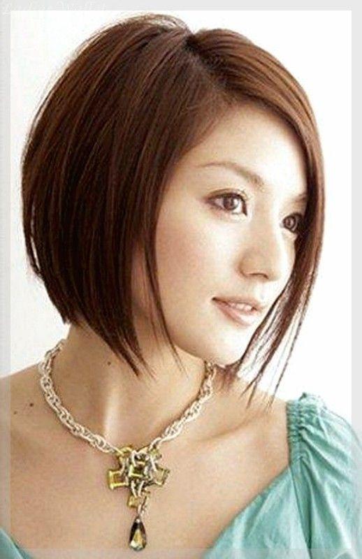 Frisur Halblang Blond Bild Jpg 518 800 Asian Hair Asian Short Hair Medium Hair Styles