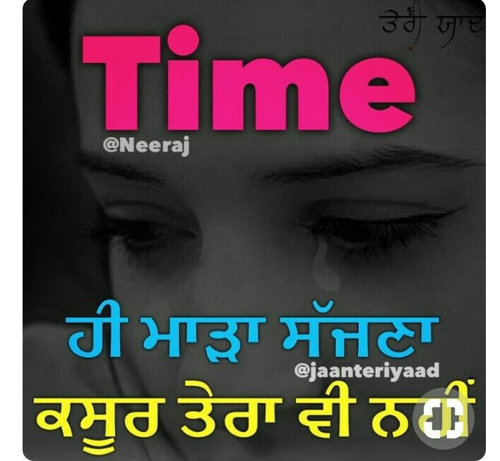 Quotes About Time Passing Pinnavjot Dhillon On Stuff To Buy  Pinterest  Stuffing