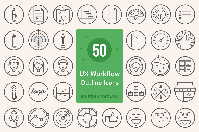 UX Workflow Icons Outline Version (con imágenes)