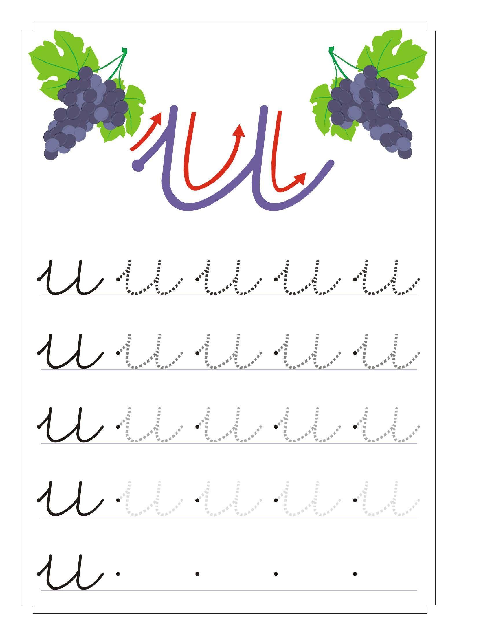 Pin By Sandra Perez On Escritura Cursiva