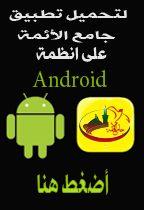 مكتبة السيد الشهيد محمد محمد صادق الصدر قدس ألألكترونية Snapchat Screenshot My Books Books