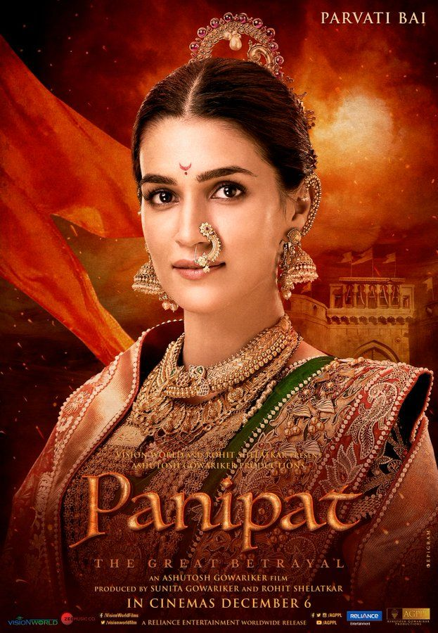 Panipat has dropped it's first look! PanipatLook
