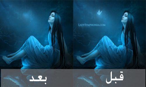 طريقة حذف العلامة المائية والكتابة من الصور في فوتوشوب Photoshop Movie Posters Poster