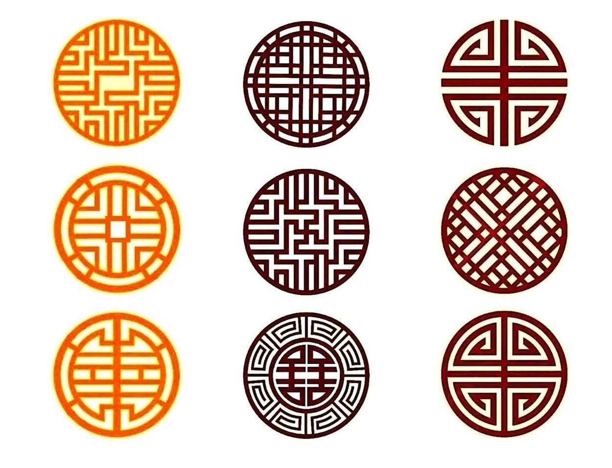 Illustrations Pinterest Symbols Korean And Teacher