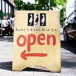 Best New Restaurants Bars Openings Portland