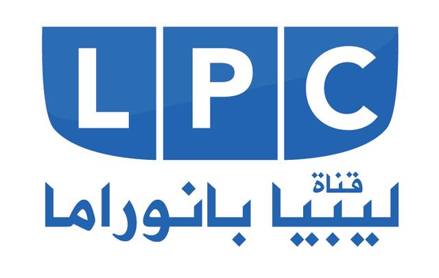 تردد قناة ليبيا بانوراما 2020 Libya Panorama Tv Libya Panorama Libya Panorama Tv Panorama القنوات الليبية Gaming Logos Nintendo Wii Logo Logos