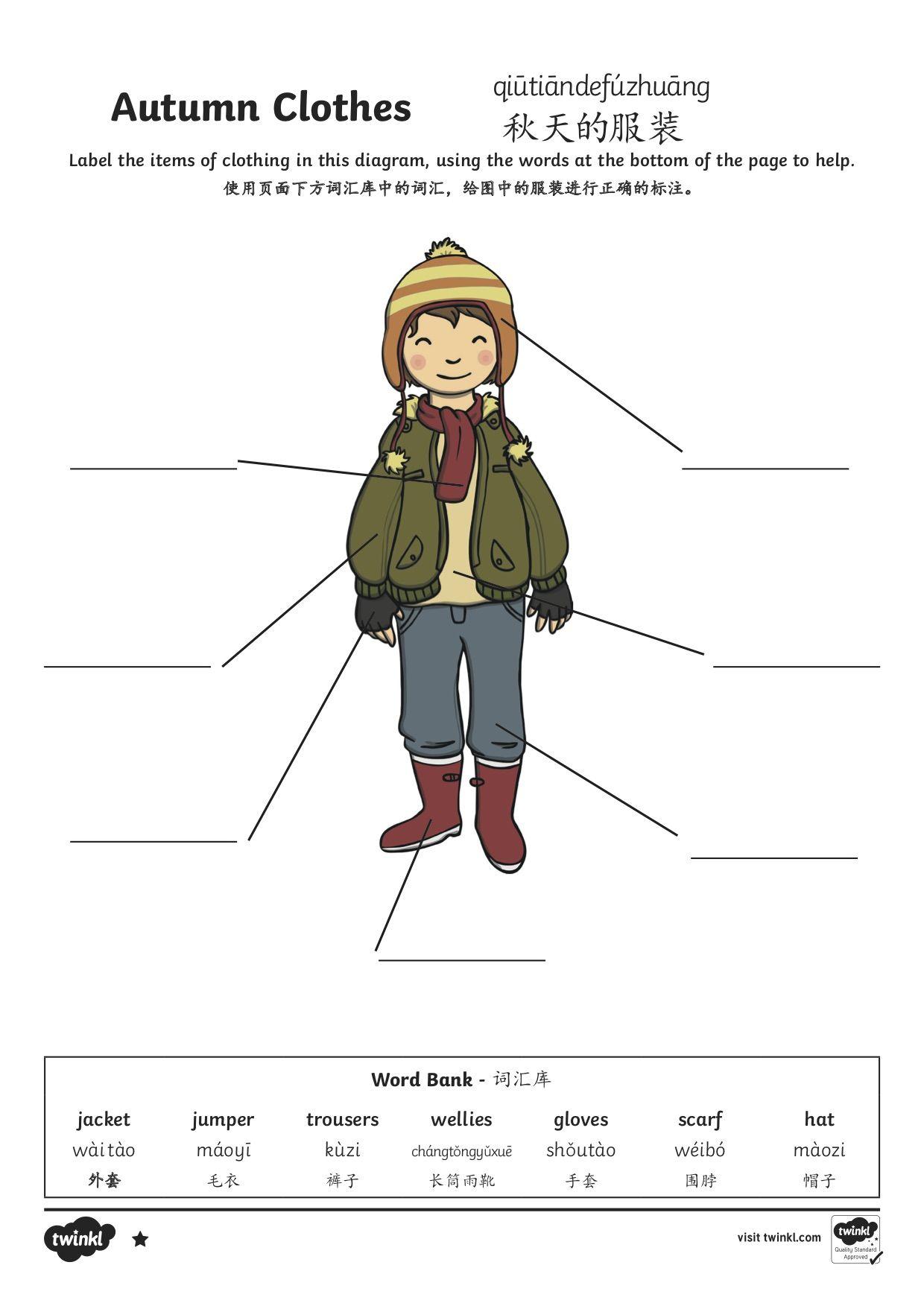Autumn Clothes Labelling Activity