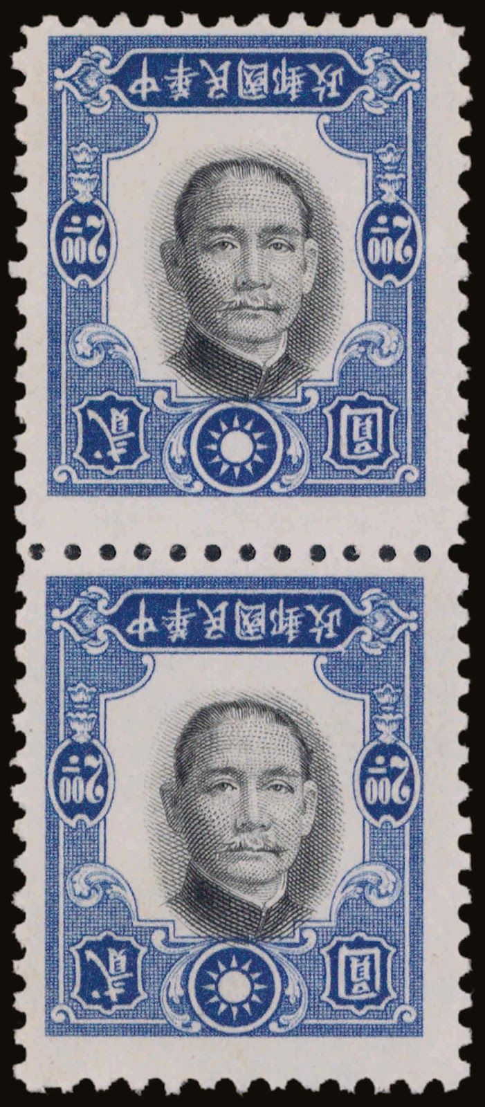 Philately Most Valuable Stamps | LuxArtAsia: Rare Sun Yat