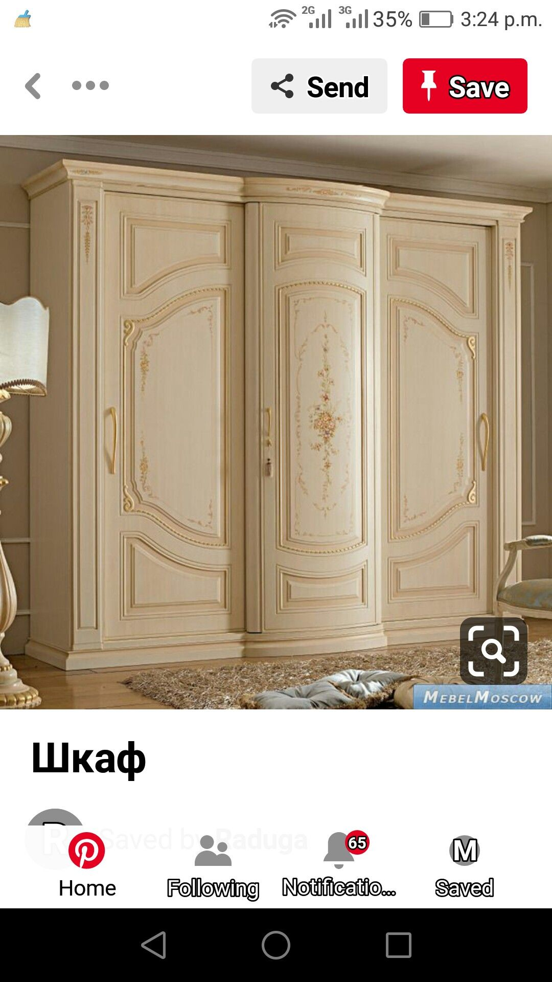 Lutfifurniture Com Instagram Lutfifurniturejepara: Pin By Mohamed Desouky On Ideas For The House In 2019
