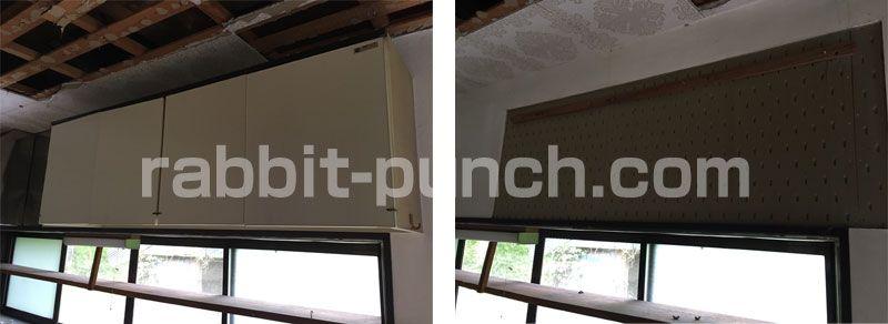 キッチン台を撤去して解体スタート 天井裏はヤツのトイレ