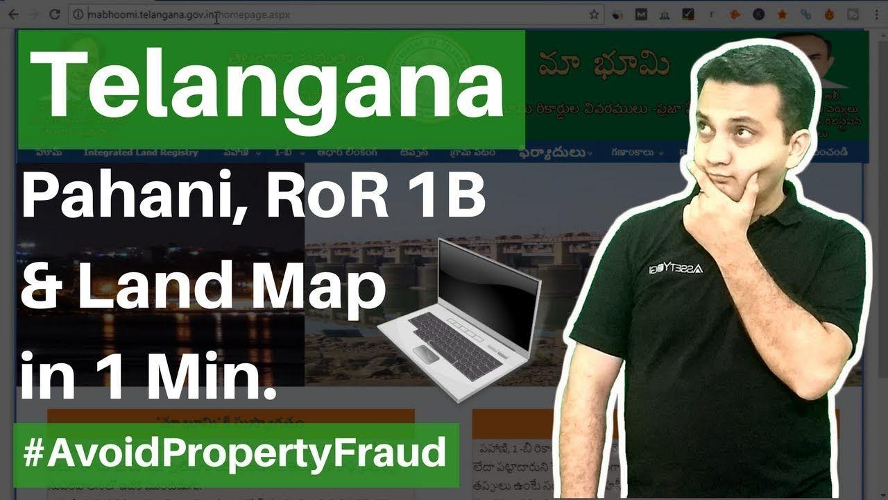 Mabhoomi Telangana Land Records 2018 - Pahani, Adangal & ROR 1B