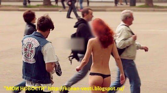 Видео согласились за деньги фото 360-443