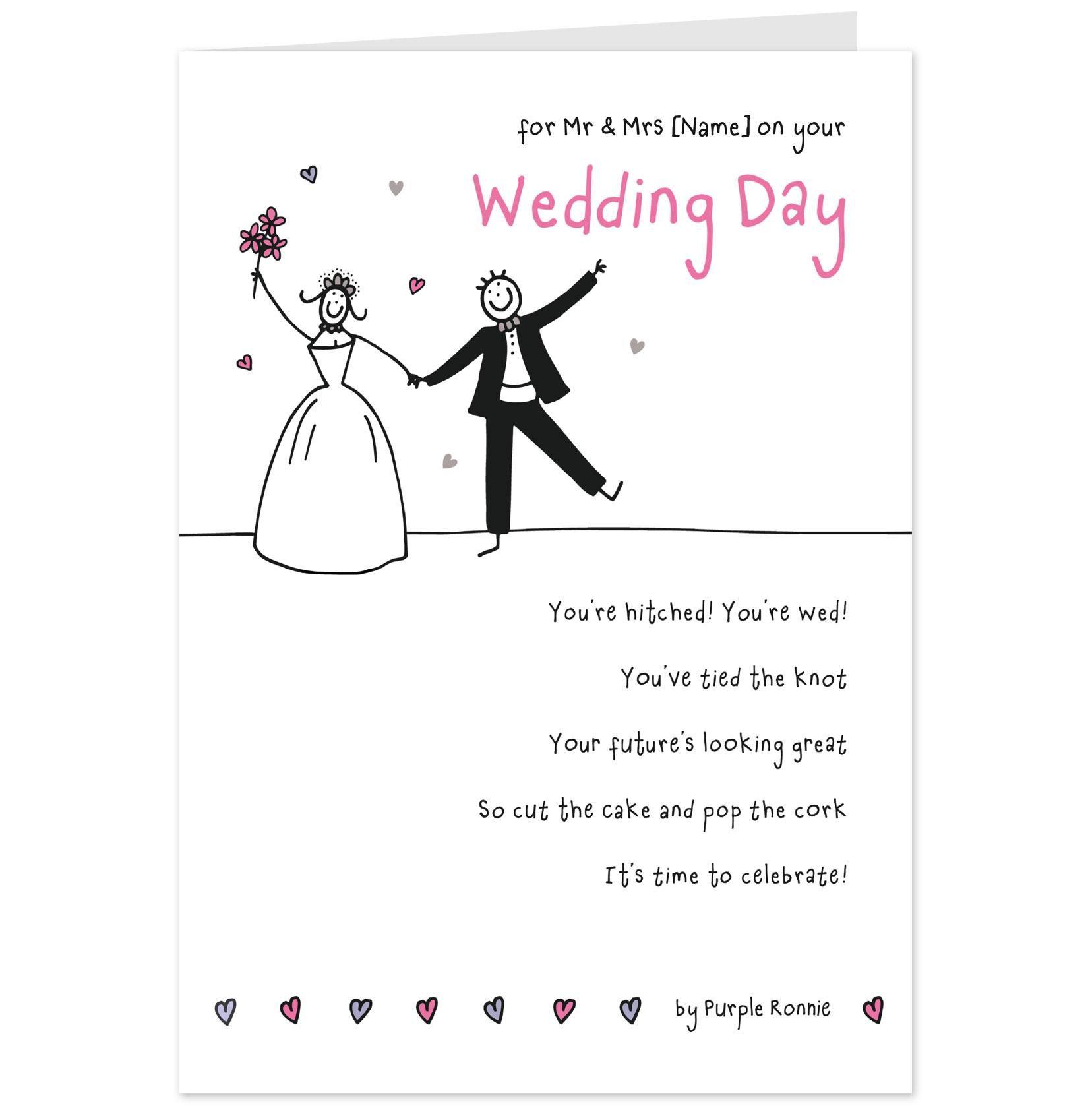 The Wedding Invitation Hallmark 2019 Hallmark Wedding Invitations Invitations Wedding Invitation Maker