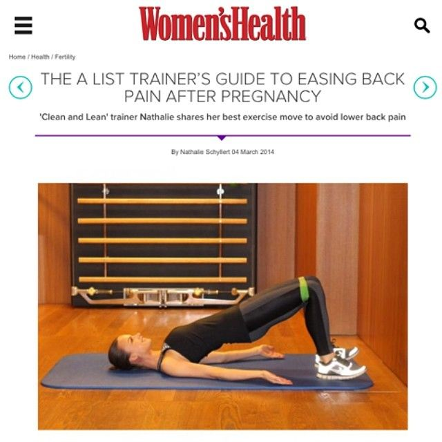 You can read more about exercises like this one in the @cleanandlean pregnancy book by @jamesduigan that is out now! http://www.womenshealthmag.co.uk/health/fertility/1096/the-a-list-trainers-guide-to-easing-back-pain-after-pregnancy
