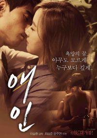 Download Film Korean Movie Lover 18 Subtitle Indonesiadownload Film Korean Movie Lover 18 Subtitle English