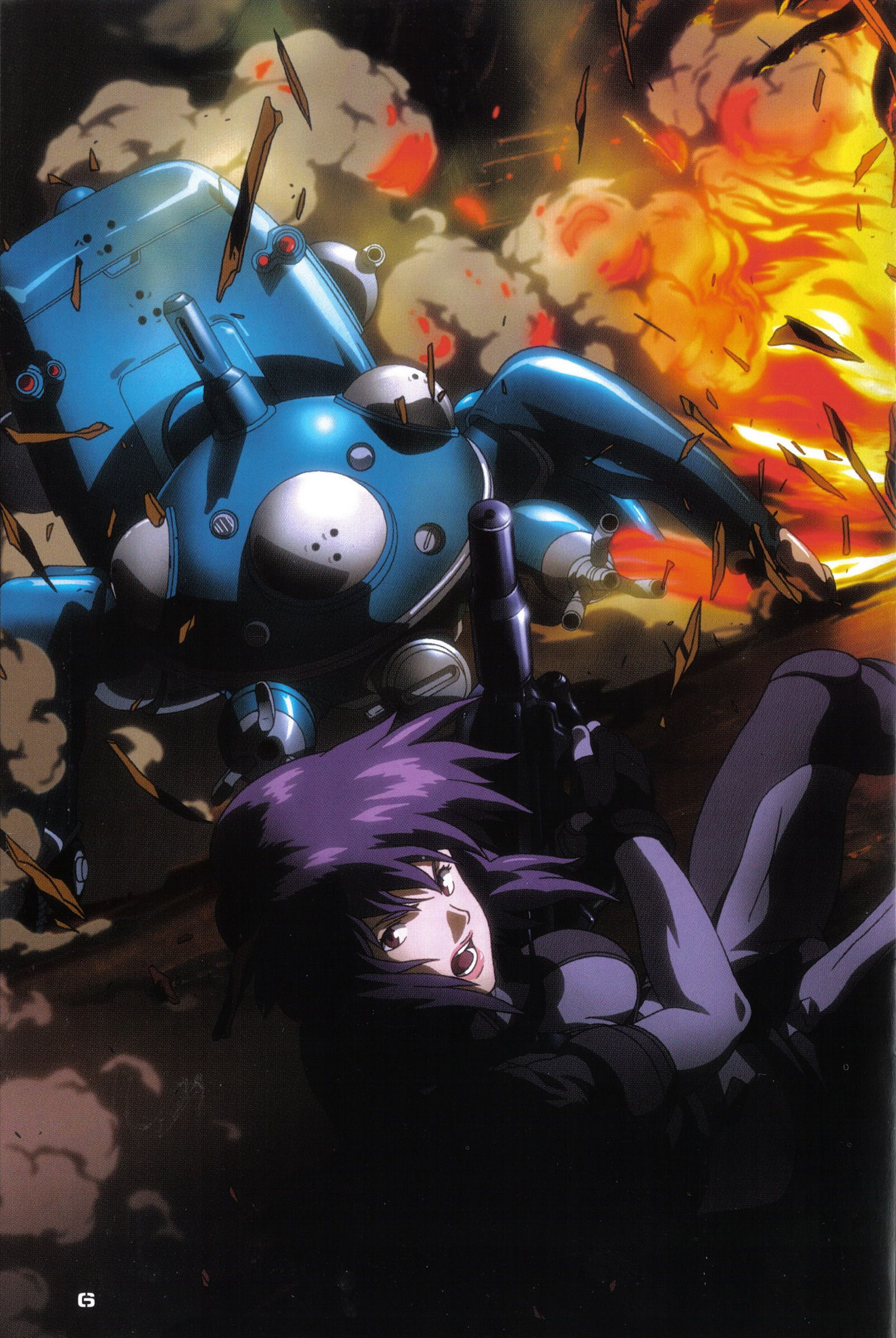 Ghost in the Shell Anime, Ghost in the shell