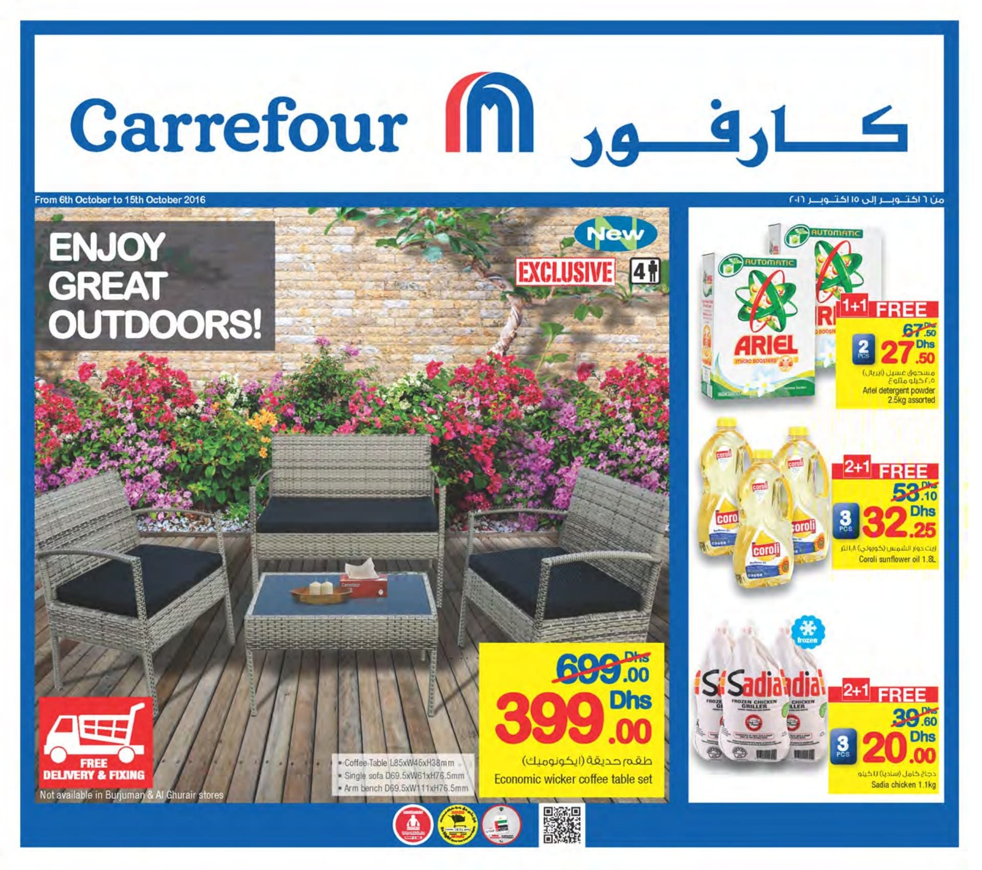 49588e566fb386822662653452f6fa5d Meilleur De De Salon Jardin Carrefour Conception