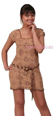 Dress Crochet with Motiff