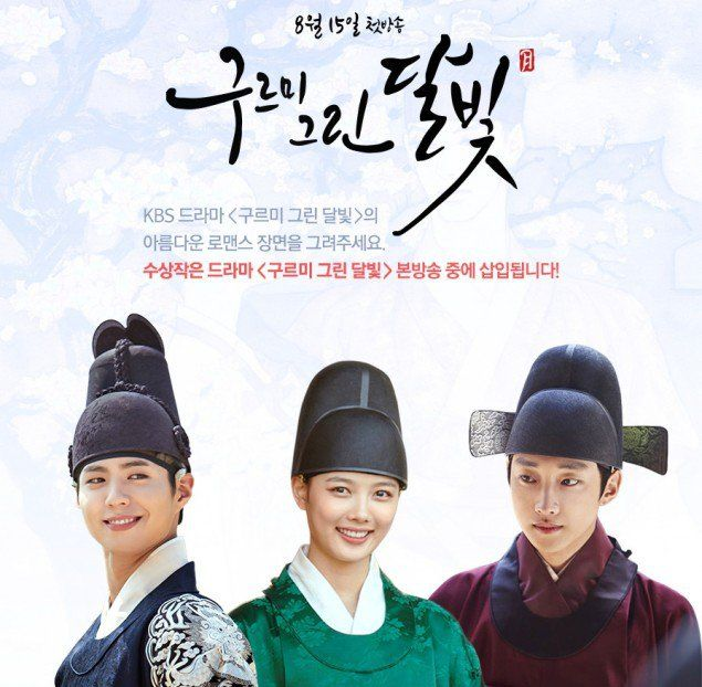 Image result for Moonlight Drawn By Clouds 2016