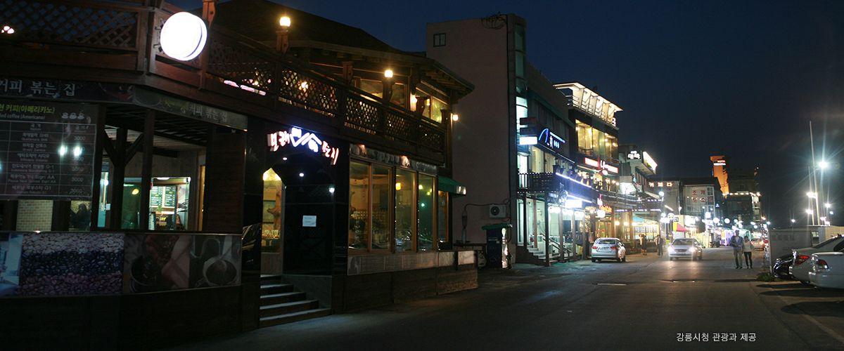 강릉 커피거리 이미지