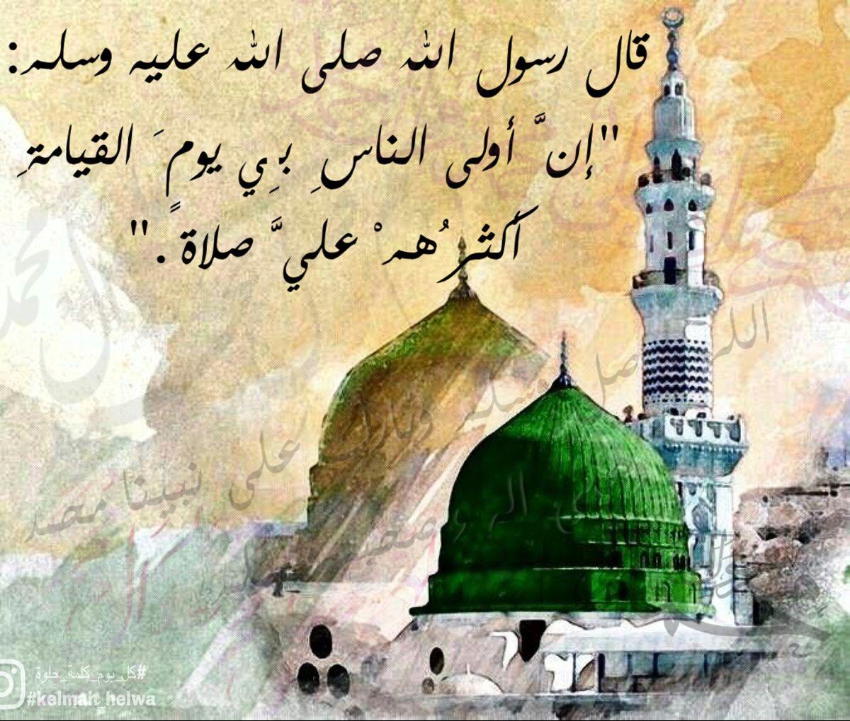الصلاة على النبي محمد Taj Mahal Instagram Instagram Photo