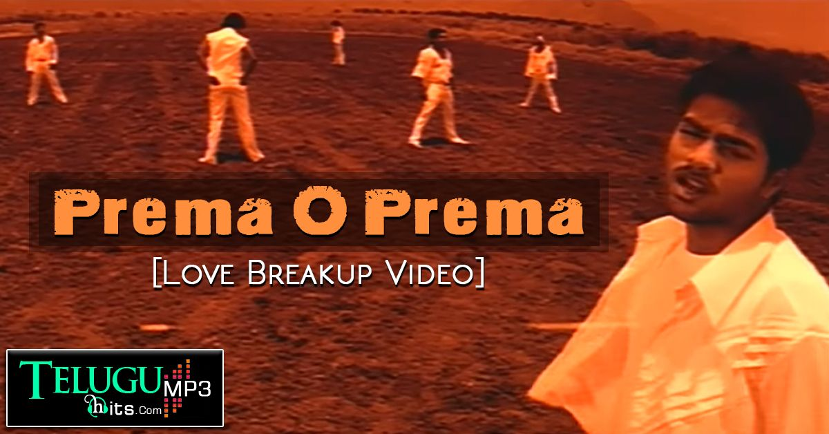 Prema O Prema Love Breakup Video Telugu Mp3 Song Download Telugump3hits Telugump3hits Best New Video Mp3 Son Mp3 Song Download Love Breakup Mp3 Song
