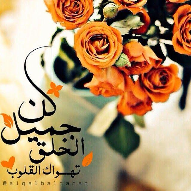 مدونة التصميم و إبداعات الجرافيكس صور إسلامية تصاميم دعوية رمزيات إسلامية اسلاميات تصاميم فوتوشوب بطاقات وتصاميم دعوية Blog Blog Posts Flowers