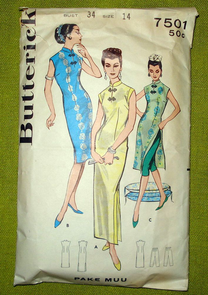 1960s Vintage Sewing Pattern Pake Muu Mandarin by SelvedgeShop ...