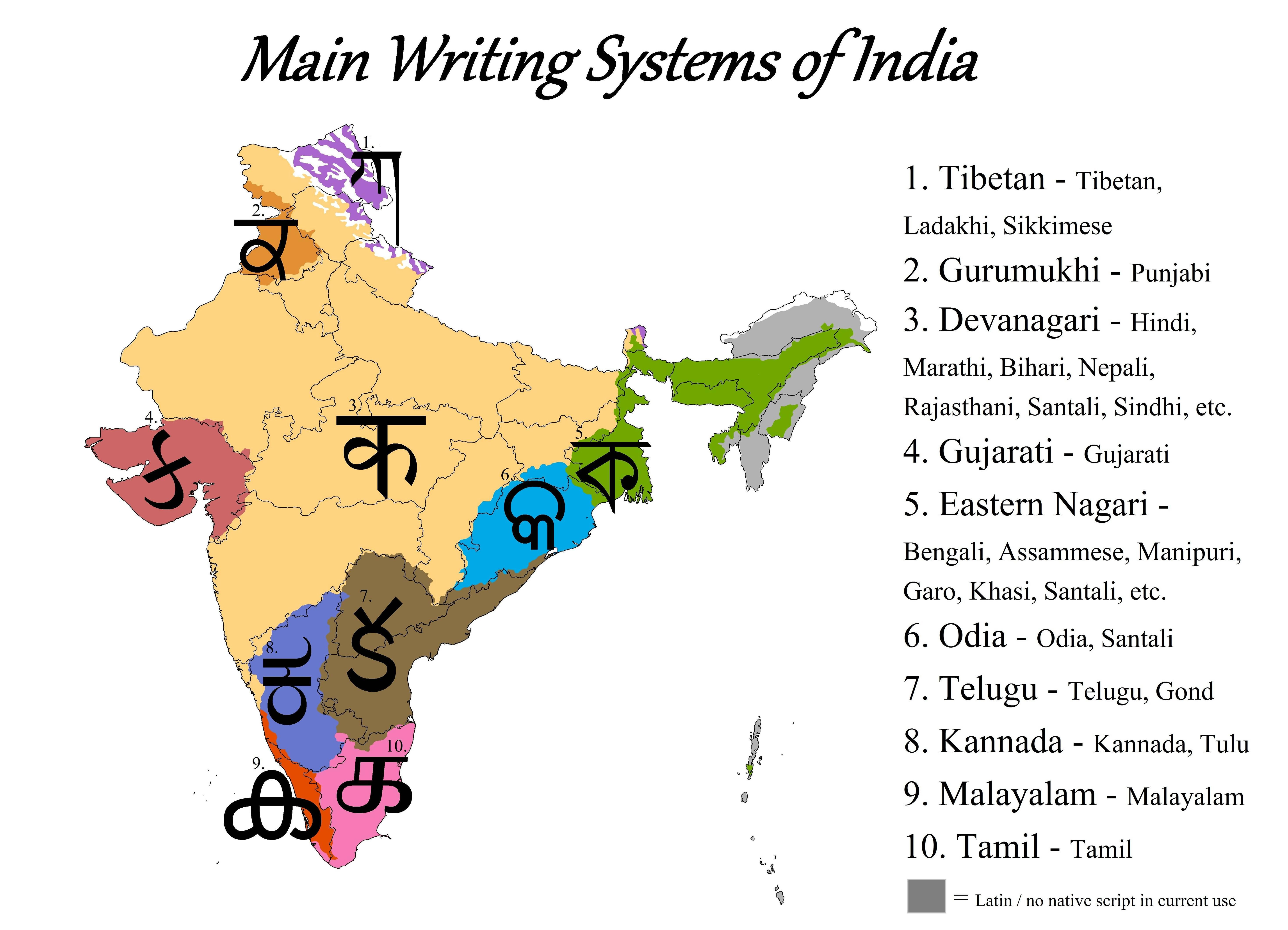 main writing systems of india map maps uncommon pinterest