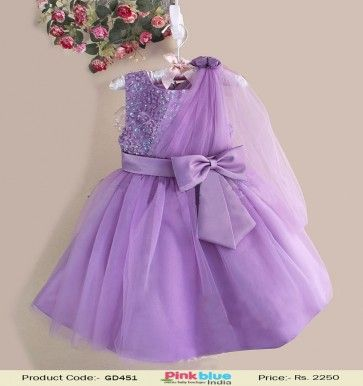 Personalized Baby Dress 1st Birthday Gift Girls Princess Outfit LAVENDER TULLE DRESS Tulle Baby Dress Cute Baby Girls Clothes