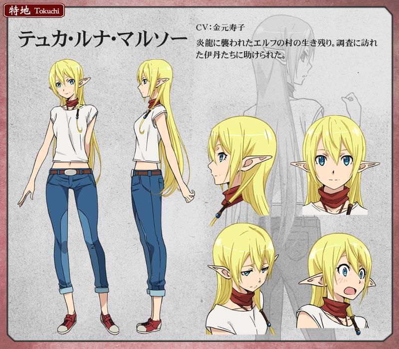 キャラクター CHARACTER TVアニメ『 GATE(ゲート) 自衛隊 彼の地にて、斯く戦えり 』公式サイト