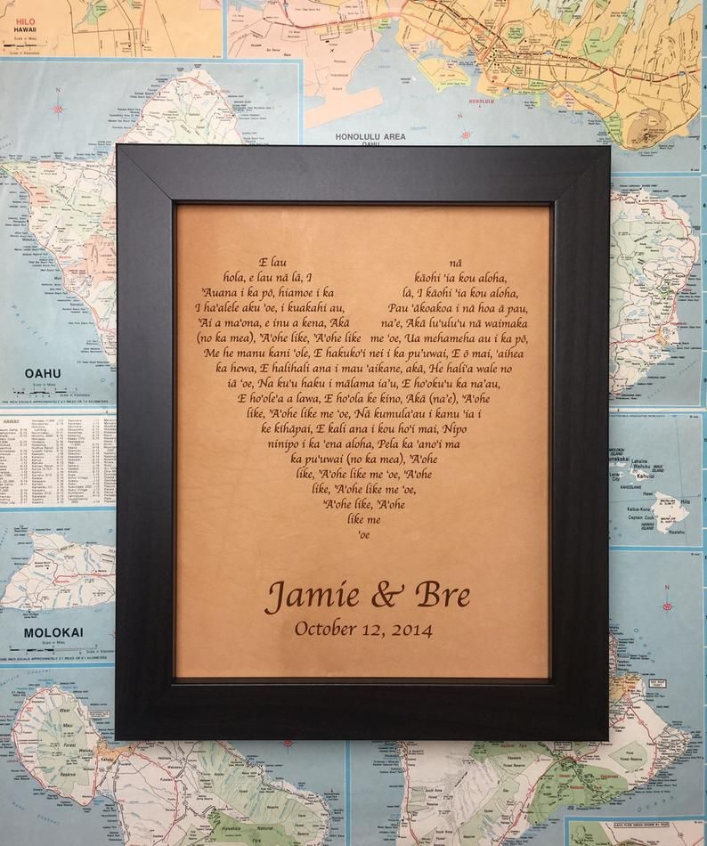 Heart song lyrics wedding song gift leather anniversary
