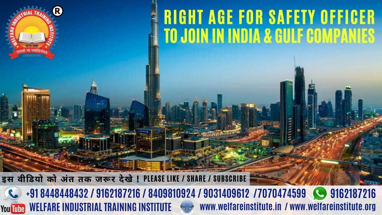 Age of a safety officer to join gulf how to join gulf
