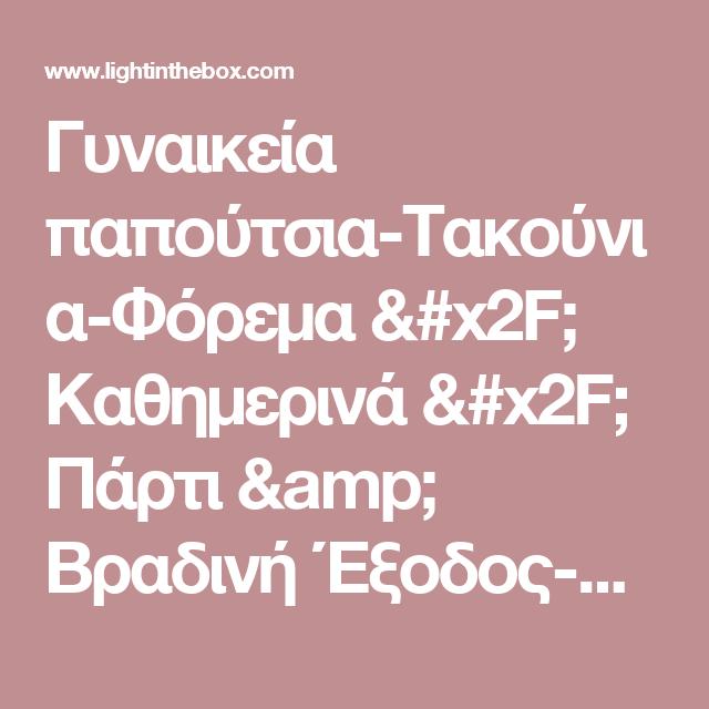 Γυναικεία παπούτσια-Τακούνια-Φόρεμα / Καθημερινά / Πάρτι & Βραδινή Έξοδος-Τακούνι Στιλέτο-Με Τακούνι / Σανδάλια-Δερματίνη-Μαύρο / Άσπρο / 5180981 2017 – €30.24