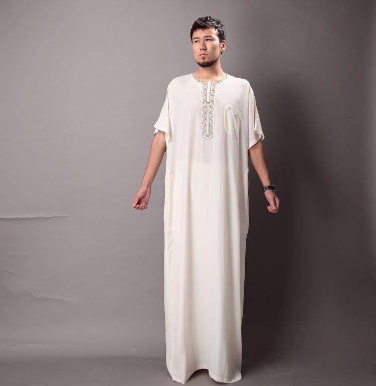 Modest Dress for Men