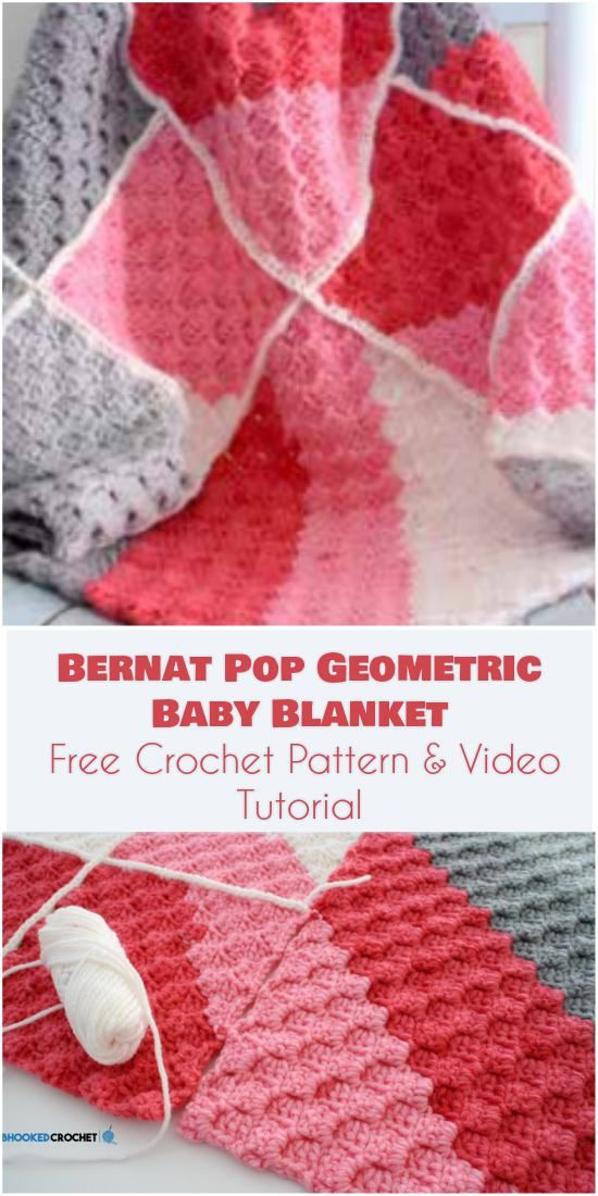 Bernat Pop Geomertic Baby Blanket [Free Crochet Pattern and Video ...