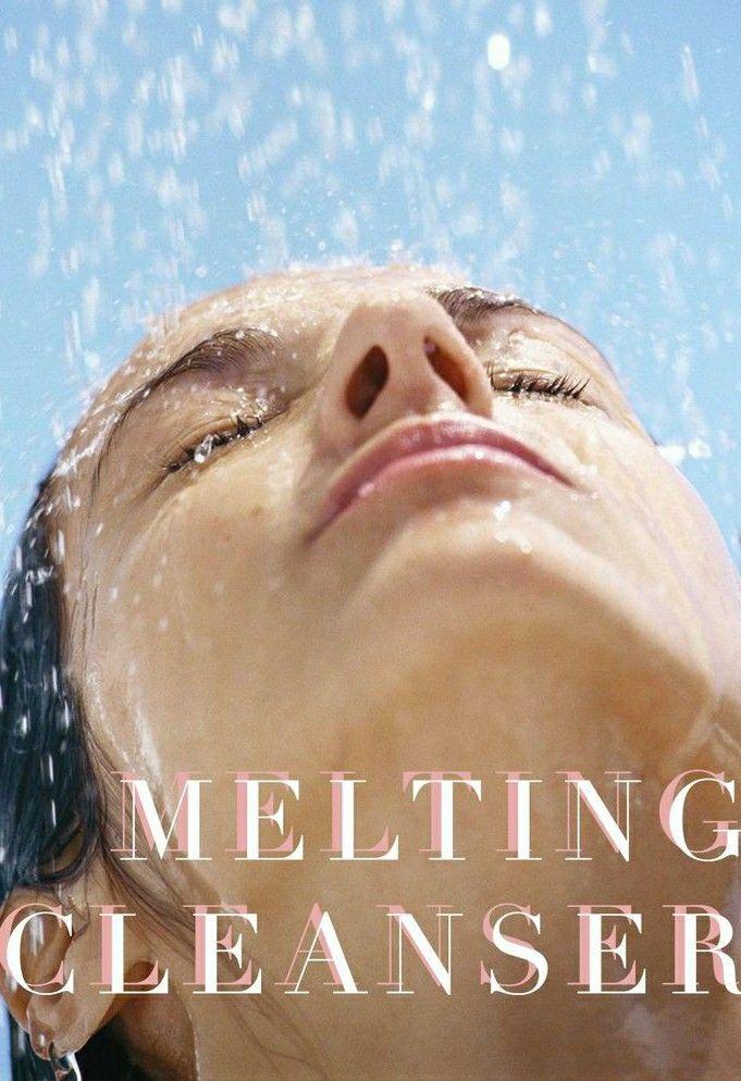 K-Beauty: Der koreanische Melting Cleanser sorgt für reine strahlende Haut. Hier den Beauty-trend en...