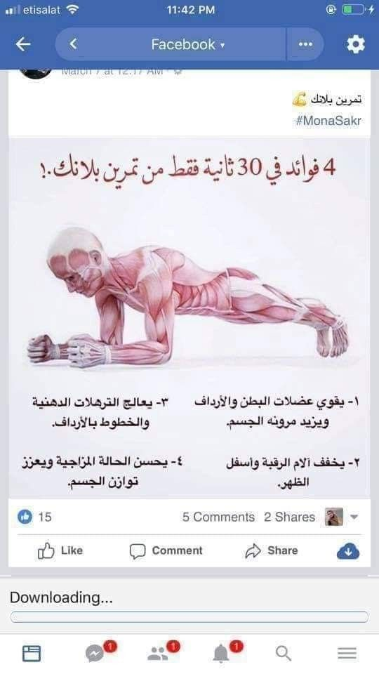 Pin By لصمتي الف حكايه On Health Fitness Nutrition Health Facts Fitness Gym Workout For Beginners Fitness Workout For Women