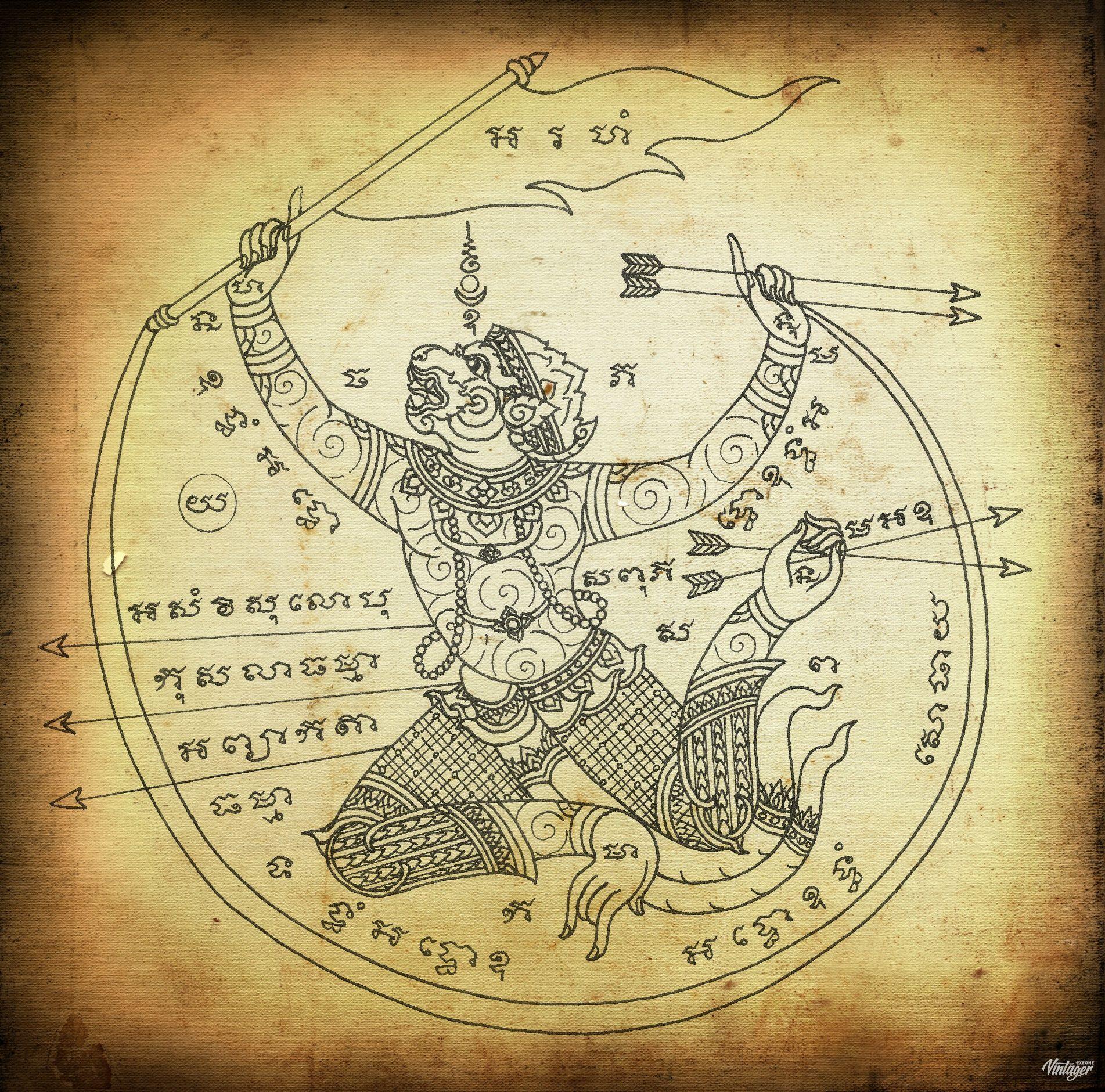 ย นต หน มานเช ญธง Yantra Hanuman การออกแบบรอยส ก รอยส ก รอยส กแบบด งเด ม
