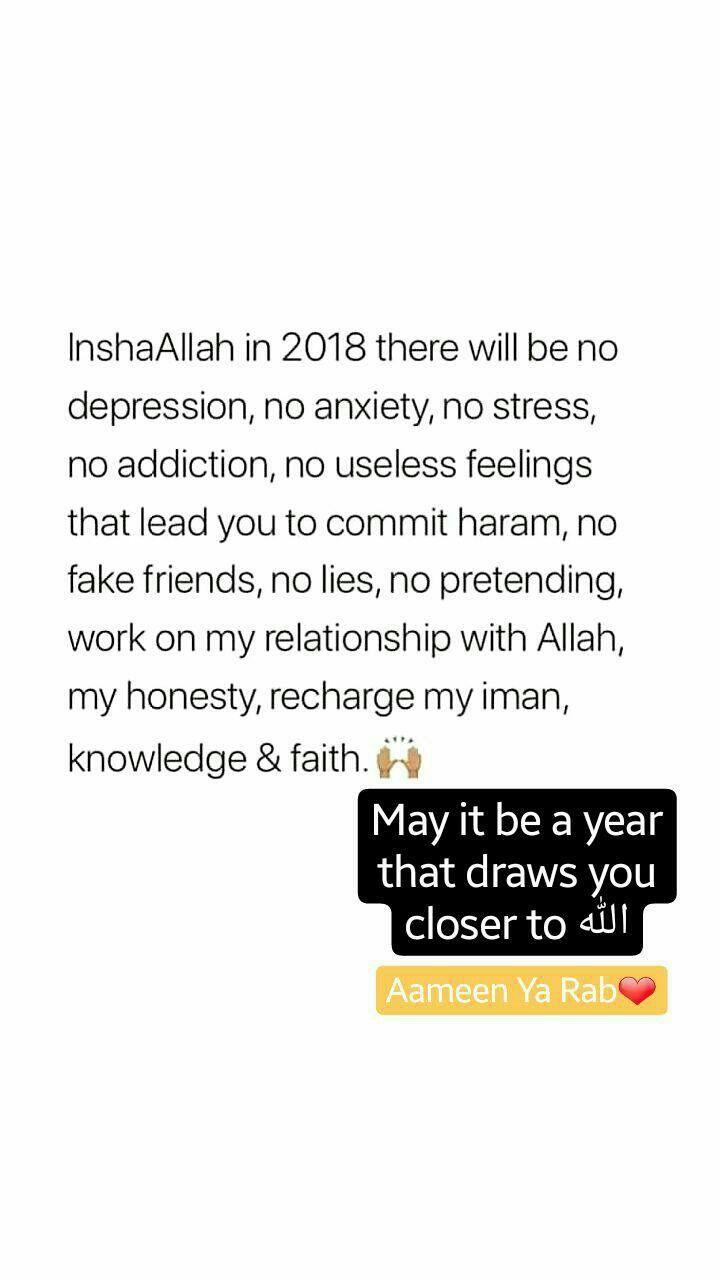 Best Quote Of The Year 2018!!!!!!!!!! | Deeniyat | Pinterest | Islam ...