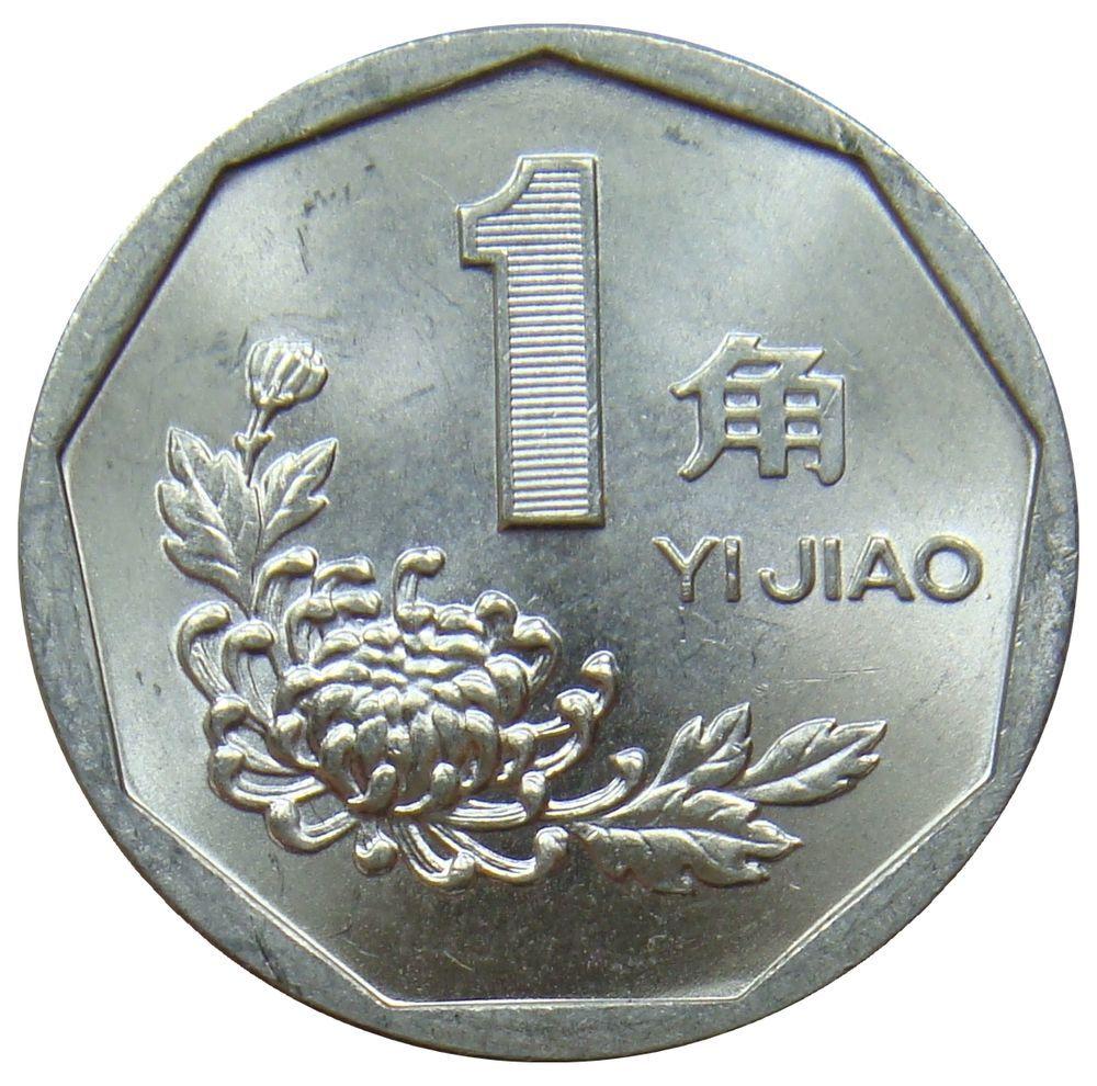 M50 China 1 Jiao 1996 Chrysantheme Unc Km 335